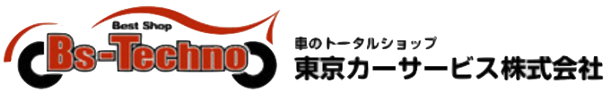 東京カーサービス株式会社